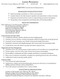 Service Resume Template Sample With Customer Service