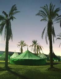 خیمه های امام حسین ع