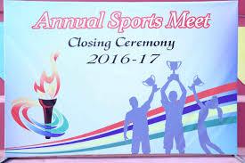 Sport Invitation Card Annual Sports Meet Closing Ceremony 2016 17 Silver Line Prestige