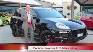 Porsche Cayenne Black - porsche cayenne gts black edition youtube