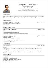 sample resume for marketing executive position me resume resume cv cover letter me resume about me resume examples jianbochencom 11321600 me resumes template about me resume examples about