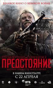 Exodus (2010)