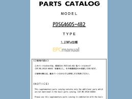 28 airman pds75s manual 2004 isuzu giga service truck