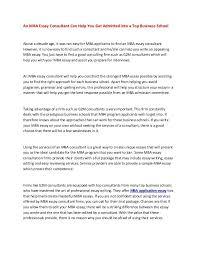 good college essay example   Ba aimf co FC