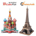 3D puzzle St Paul's Cathedral for adults, View 3d puzzle, CubicFun ...