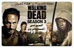 Walking Dead Season 3 Episode 17 Megashare
