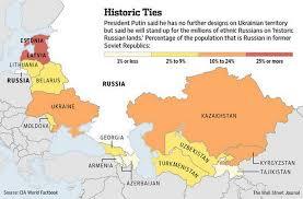Former Soviet Union Map Estonia Next Russia