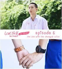 [Phim Thái] Yêu là yêu - Love sick Images?q=tbn:ANd9GcSy0soTlPIpXWy0Czoa-NAM4Zqxau_8ihYceuTUrwDySmS5V4S6eQ