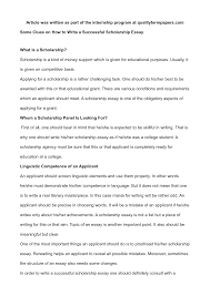 written essay samples how to write an essay for a scholorship essay scholarship essay writing help how to write a winning scholarship best scholarship resume template essay