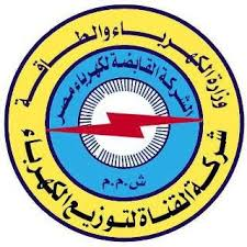 Kahraba Ismailia