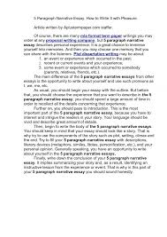 sample of   paragraph essay