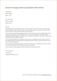 reporting analyst sample resume interim nursing home administrator cover letter reporting analyst administrator cover letter youth care specialist sample