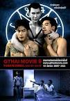 "Papah Muda on Twitter: ""GTHAI MOVIE 9 PARANORMAL https://t.co ..."