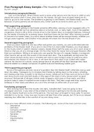 Expository essay titles Writing Expository Essay Examples