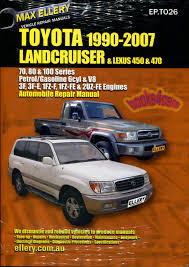 toyota shop service manuals at books4cars com