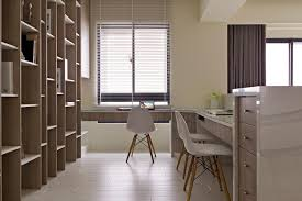Decorate A Home Office Furniture Cool Home Office Ideas For Your Office Inspiration