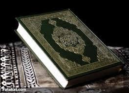 أرشيف المواضيع الأسلامية منتديات الخليل فلسطين Images?q=tbn:ANd9GcSyghql8dUMKBguaaKhyZs-SCuzarx6w0OBOzYYTD6JrBe4KkTz