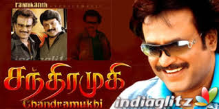 Watch Chandramukhi Tamil Movie online