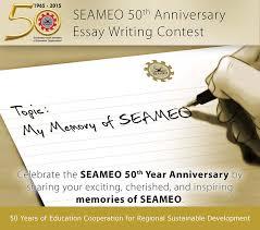 Essay Writing Contest        english essay fs wmestocard com