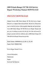 100 nissan versa factory repair manual amazon com 2017