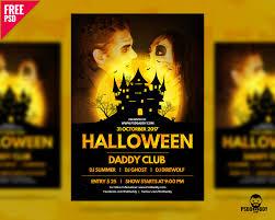 free halloween invite templates download halloween psd flyer template psddaddy com