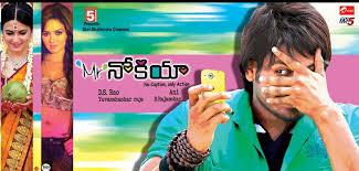 Mr Nokia Telugu Mp3 Songs Free  Download -2012