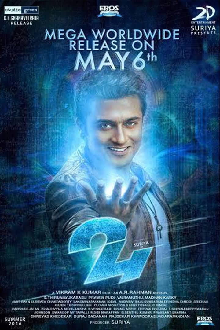 24 (2016 film) – Suriya, Samantha, Nithya Menen Worldfree4u