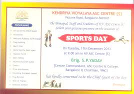 Sport Invitation Card Sports Day At Kv Asc Center S Bangalore On The 17th Of Dec 2013