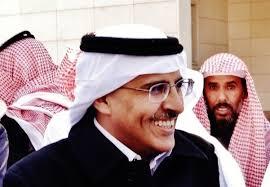 Mohammad Fahad al-Qahtani