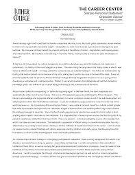 graduate school application essay   Template