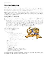 harvard application essays Supplementary Recommendation