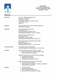 Imagerackus Stunning Student Resume My Resume By Marissa Category With Foxy High School Student Resume Examples With Lovely Resume Description For Server