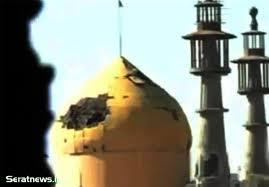 نخستین تصاویر از آزادسازی مرقد حضرت سکینه (س)