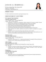 Resume Sample For Ojt Pdf by Resume For Ojt Computer Science Student Free Resume Example And