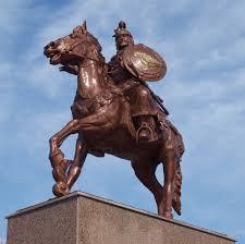 Asparuh of Bulgaria