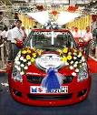 Maruti looking at Gujarat to set up new plant - Rediff.com Business
