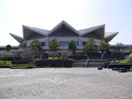 Kitakyushu City General Gymnasium