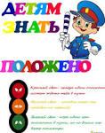 Мебель бу новосибирск вконтакте - vk