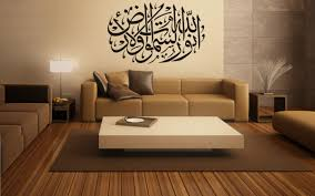 Amazing Home Interior Hd Modern Design Home Decor Wallpaper Bedroom Furniture Designing