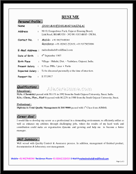 Resume Samples Electrical Engineering by Resume Resume Interest