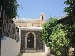 St. Peter's Church, Tiberias