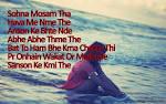 a very sad love story in hindi