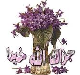 215 صوره بنات حيويه وانطلاق