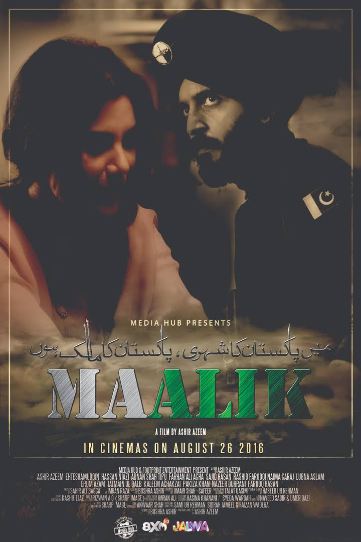 Maalik (2016) Urdu 720p DvDRip HD