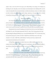 Dissertation title help   Roman numerals homework help bosgugel tk