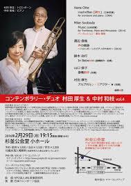 青木恭子 ローム|大きくなります。