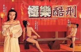 Tortured Sex Goddess of Ming Dynasty (2003)