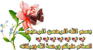 غداء شهي ولزيز من ام روان لحمله سماء الابداع images?q=tbn:ANd9GcT