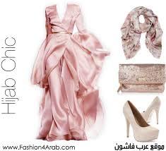 hijab chic Images?q=tbn:ANd9GcT5NwbNnSkXrEW4--CmODdTI-29_TS5L372U5sguRaWqIqlW1kd