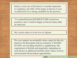 What Is Job Profile In Resume by How To Include Salary History On Resume 11 Steps With Pictures